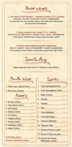 wine list english-4